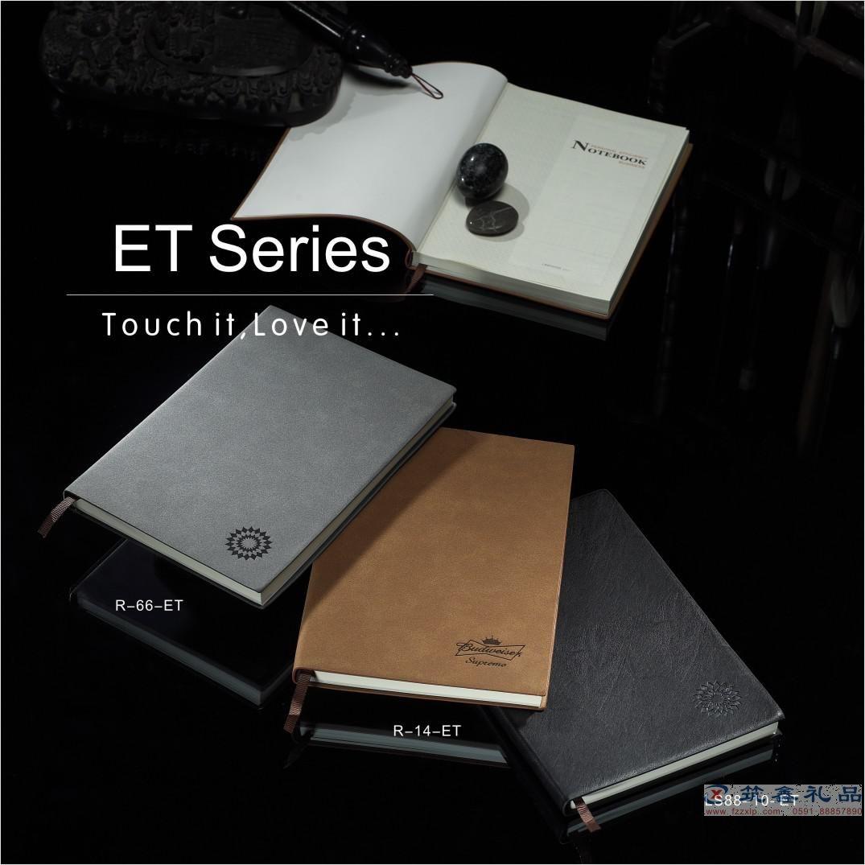 ET系列平装本