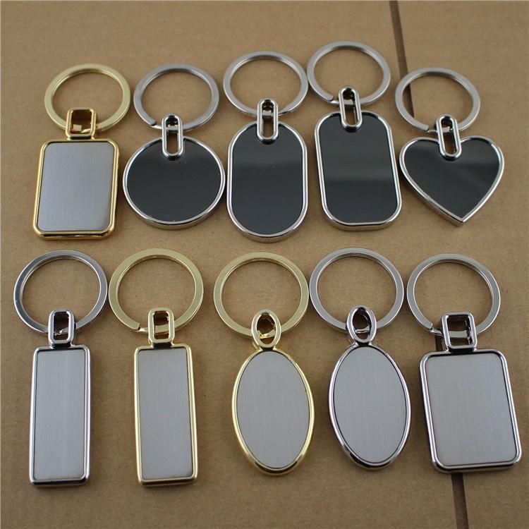 金属钥匙扣